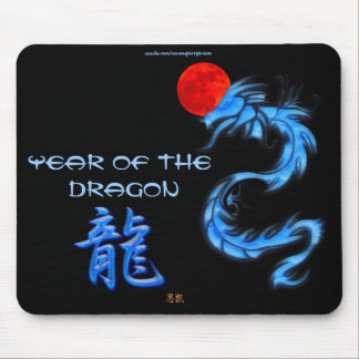 Blue Chinese Year of the Dragon Mousepad