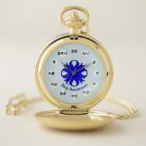 Blue Clover Ribbon (Kf) by K Yoncich Pocket Watch