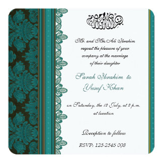 Muslim Wedding Invitations Announcements Zazzle
