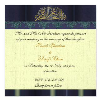 Blue Damask Muslim wedding Card