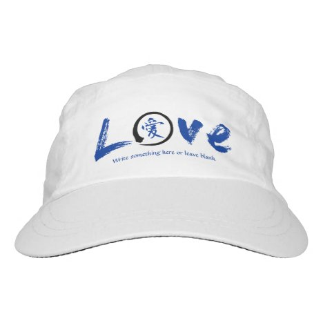 Blue enso circle | Japanese kanji symbol for love Headsweats Hat
