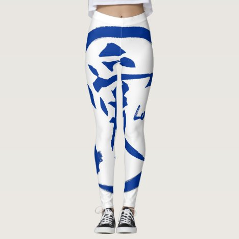 Blue enso circle | Japanese kanji symbol for love Leggings