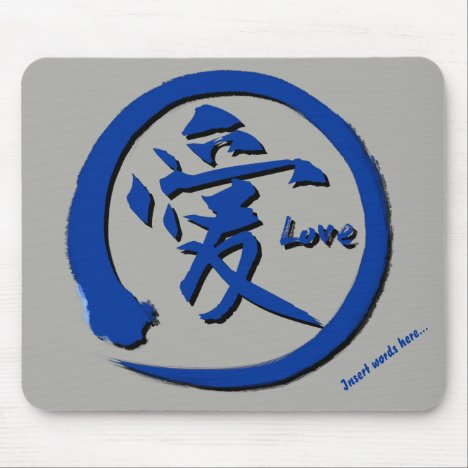 Blue enso circle | Japanese kanji symbol for love Mouse Pad