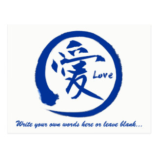 Blue enso circle | Japanese kanji symbol for love Postcard