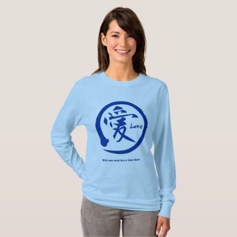 Blue enso | Japanese kanji symbol for love T-Shirt