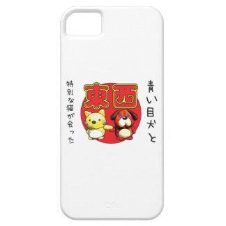 Blue Eyed Dog Meets Cat iPhone SE/5/5s Case