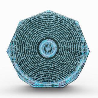 Blue Fire Tibetan Mandala Art (Turquoise & Black) Awards
