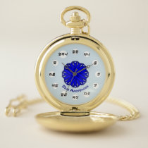 Blue Flower Ribbon (Kf) by K Yoncich Pocket Watch