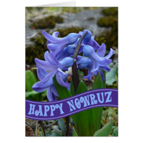 Blue Garden Hyacinth Iranian New Year Nowrooz Card