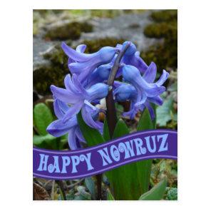Blue Garden Hyacinth Iranian New Year Nowrooz Postcard
