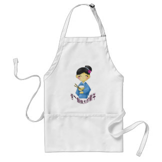 Blue Girl Have a great new years Adult Apron