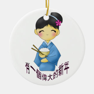 Blue Girl Have a great new years Ceramic Ornament