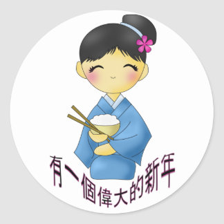 Blue Girl Have a great new years Classic Round Sticker