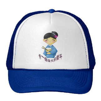 Blue Girl Have a great new years Trucker Hat