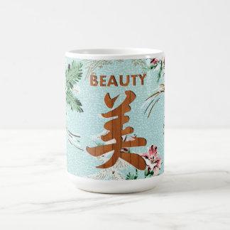 Blue Girly Floral print Beauty kanji Coffee Mug