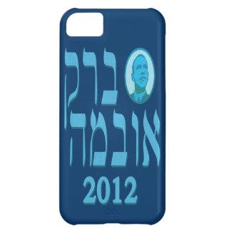 Blue Hebrew Barack Obama 2012 iPhone Case