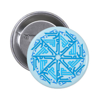 Blue Islamic Decoration Button