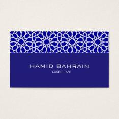 Blue Islamic Geometric Design Business Card at Zazzle