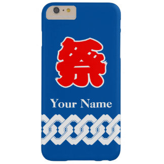 Blue Japanese Festival Happi Coat Barely There iPhone 6 Plus Case
