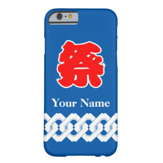 Blue Japanese Festival Happi Coat Barely There iPhone 6 Case