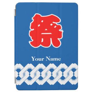 Blue Japanese Festival Happi Coat iPad Air Cover