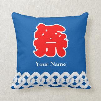 Blue Japanese Festival Happi Coat Throw Pillow
