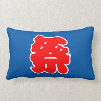 Blue Japanese Happi Coat-Style Festival Kanji Lumbar Pillow