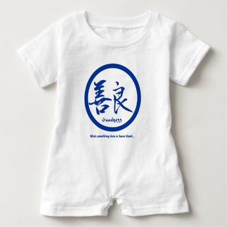 Blue Japanese kamon • Goodness kanji Baby Romper