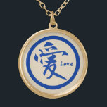 """Blue Japanese kamon   Japanese symbol for love Gold Finish Necklace<br><div class=""""desc"""">Celebrate the fruit of the spirit from Galatians 5:22 and the better angels of our nature with this Japanese family crest design on a gold plated necklace. Many Japanese mon, or crests, include an outer ring or circle. This design includes… • major color theme in blue • buyer customizable text...</div>"""