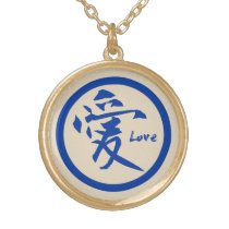 Blue Japanese kamon | Japanese symbol for love Gold Finish Necklace
