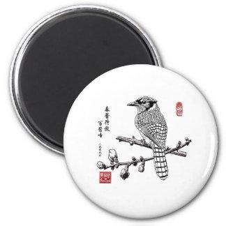 Blue Jay 2 Inch Round Magnet