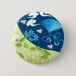 Blue Kimono Button