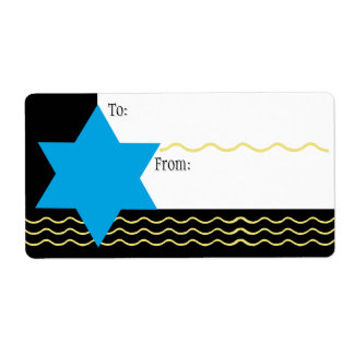 Blue Magen David, Yellow Streamers (To-From) Shipping Labels