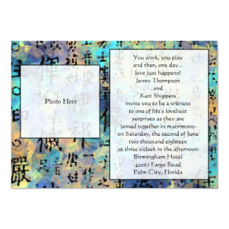 Blue Marbled Kanji Wedding Invitations