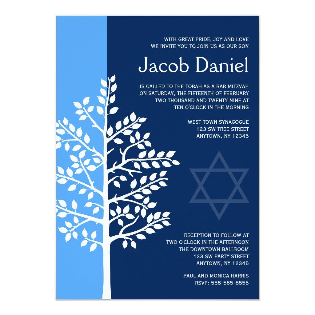 Blue Navy Tree of Life Bar Mitzvah Invitations