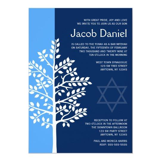 blue navy tree of life bar mitzvah invitations zazzle com