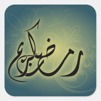 Blue Ramadan kareem Islamic calligraphy sticker