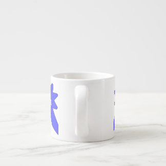 Blue Ribbon Mom #1 Espresso Cup
