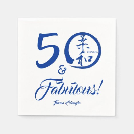 Blue Script 50th and Fabulous! with Gentleness Paper Napkin
