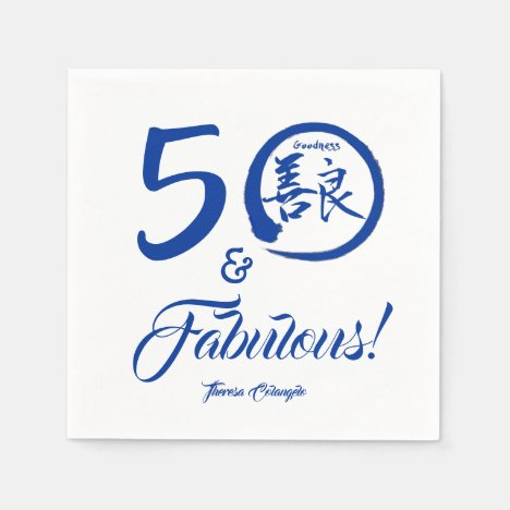 Blue Script 50th and Fabulous! with Goodness Paper Napkin