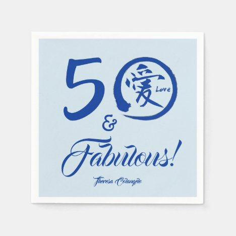 Blue Script 50th and Fabulous! with Love Paper Napkin