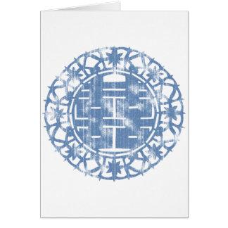 Blue Shuan Xi Greeting Card