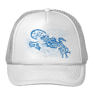 Blue Sketch, abstract Trucker Hat
