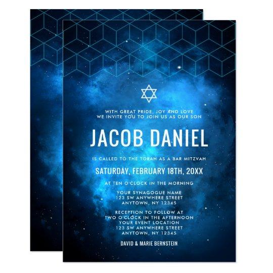 blue space galaxy bar mitzvah invitations zazzle com