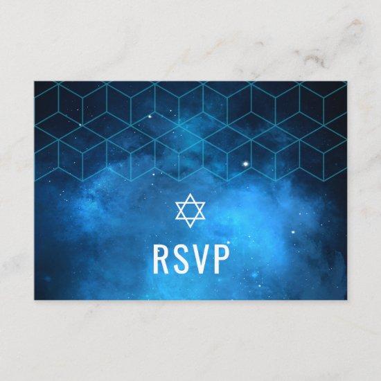Blue Space Galaxy Bar Mitzvah RSVP