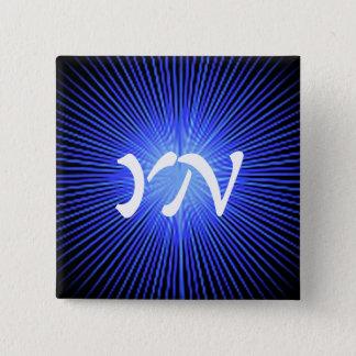 Blue Spirit Circle monogram Button