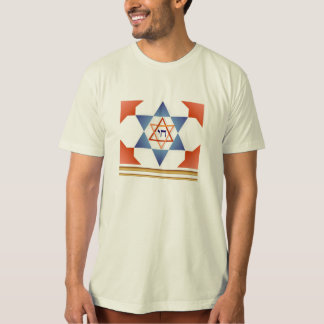 Blue Star of David and Gold Lines T-shirt