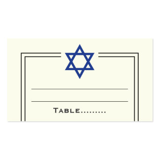 Blue Star of David Bar Mitzvah place card Double-Sided Standard Business Cards (Pack Of 100)