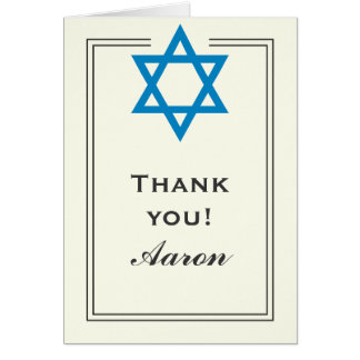 Blue Star of David Bar Mitzvah Thank You Stationery Note Card