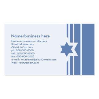 Blue Star of David Jewish Business Card